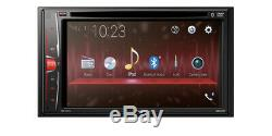 NEW Pioneer Double 2 Din AVH-220EX DVD/MP3/CD Player 6.2 Touchscreen Bluetooth